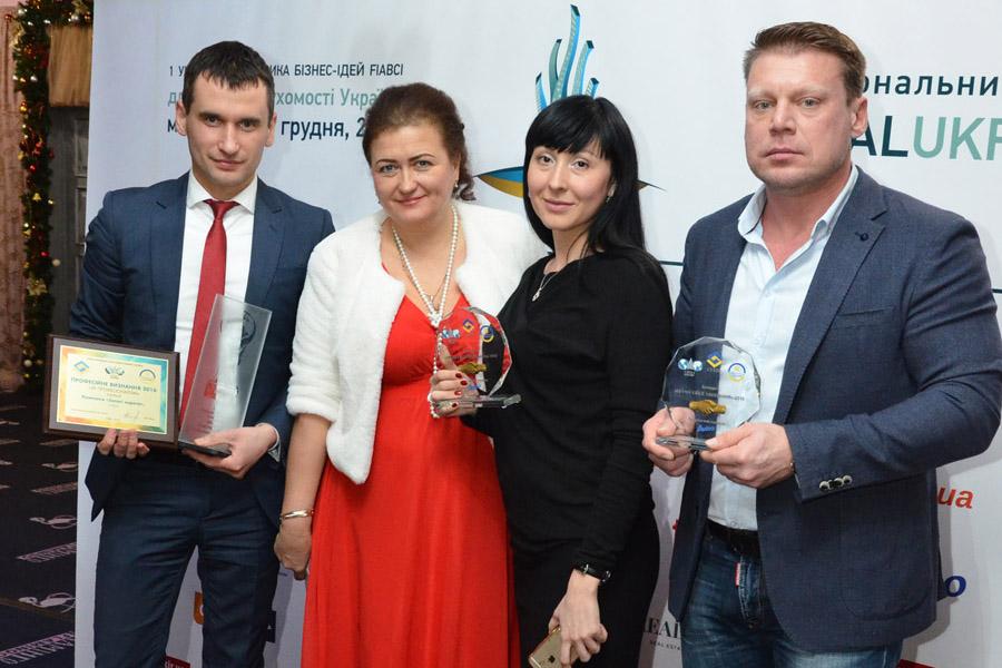Риелторская Компания «Золотые Ворота» — Лучшая риелторская Компания Украины 2016 года!
