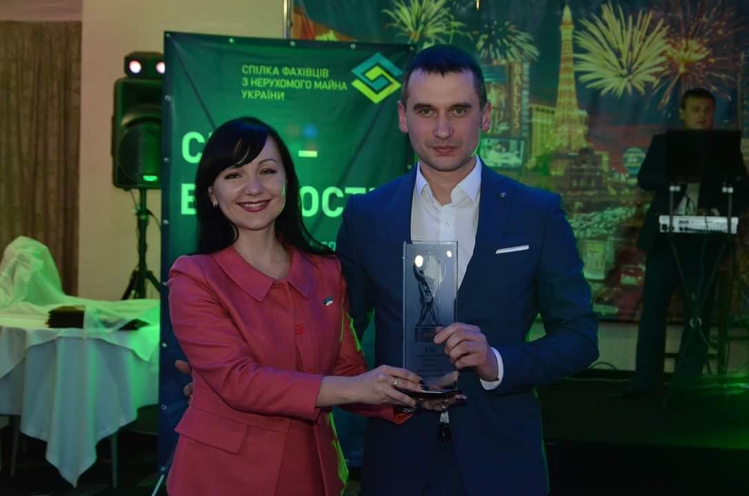 Риелторская Компания «Золотые Ворота» — Лучшая риелторская Компания Украины 2018 года!