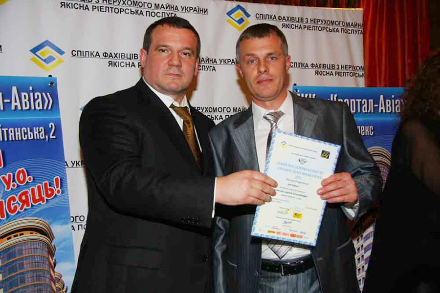 Компанія «Золоті Ворота» отримала 3 винагороди у VI Національному конкурсі «Професійне визнання»