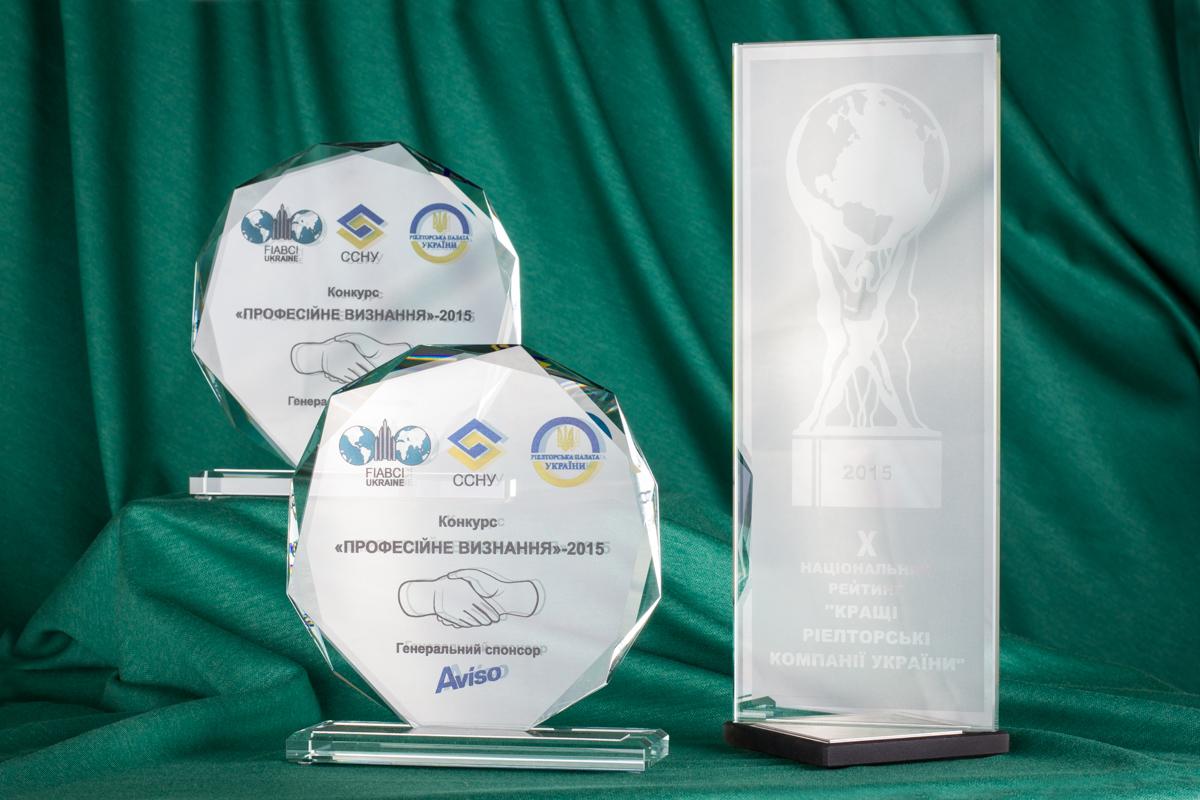 Ми є лідерами ринку і входимо в ТОП-10 ріелторських компаній України