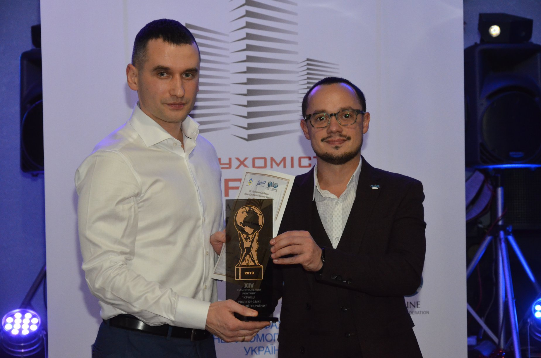 Ріелторська Компанія «Золоті Ворота» – Краща ріелторська Компанія України 2019 року!